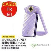 TWMSP★按讚送好禮★EyeScreen 卡西歐 Casio TR-60 保固半年 EverDry PET 防指紋 拒油拒水 螢幕保護貼