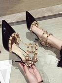 高跟鞋女年新款細跟尖頭黑色法式少女性感百搭鉚釘仙氣女鞋春 町目家