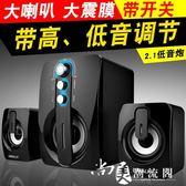 筆記本電腦音響多媒體臺式小音箱2.1迷你低音炮 【尚美潮流閣】