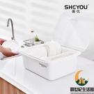 瀝水碗架廚房收納盒帶蓋置物塑料碗架【創世紀生活館】