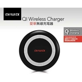 aiwa無線充電器WQC-501BK