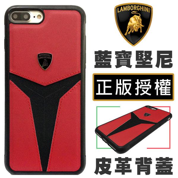 【Lamborghini/藍寶堅尼 原廠授權】5.5吋 iPhone 6/6S PLUS i6+ 紅色/雙料皮革背蓋手機殼