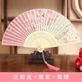 禮品扇子女式真絲折扇日式古風小折疊扇 中國風工藝禮品走秀古典舞蹈扇子-凡屋