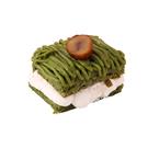 【Kiseki-Bakery】抹茶蒙布朗...