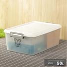 【每日掀蓋式整理箱50L】掀蓋式整理箱 重疊架 整理箱 置物箱 可堆疊 整理 KEYWAY AZ500 [百貨通]