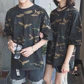 情侶T 情侶裝夏裝2019新款韓版學生夏季氣質百搭同色系短袖迷彩T恤衫女 S-XL