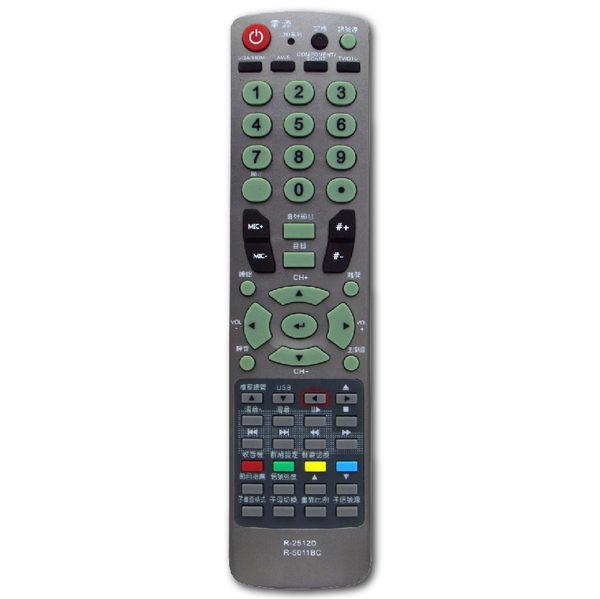 【禾聯 聯碩】2512D (RC5011B) 液晶電視遙控器