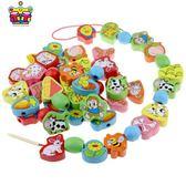 早教益智動物水果串珠串繩小號木制動手玩具
