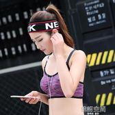 天使女士運動型無鋼圈文胸內衣防震跑步胸罩女背心美背聚攏
