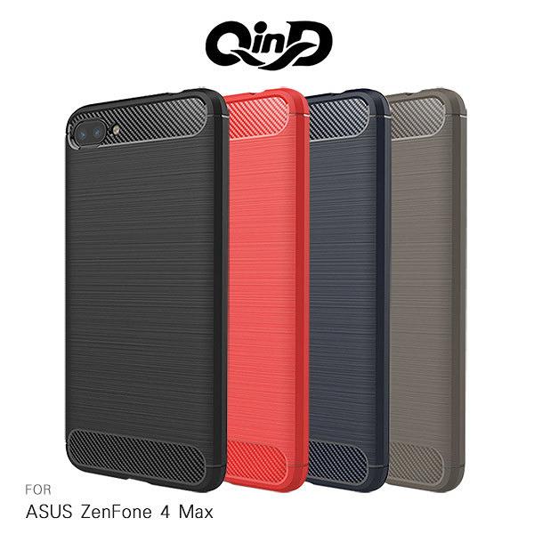 ☆愛思摩比☆QinD ASUS ZenFone 4 Max ZC554KL 拉絲矽膠套 TPU 防摔 手機殼 保護套