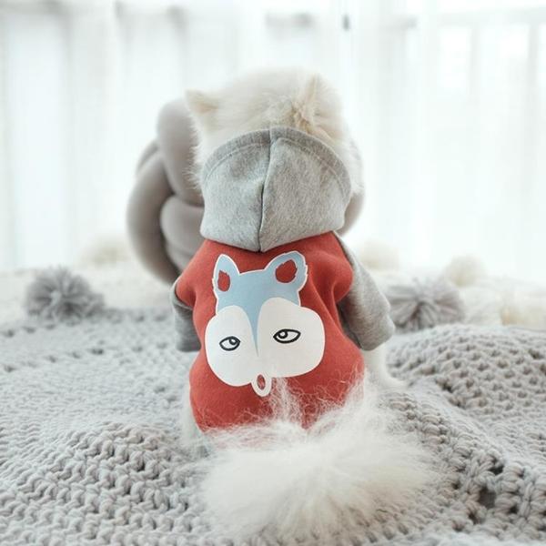 寵物衣服加厚秋冬裝小狗狗泰迪女秋裝小型犬幼犬比熊博美四腳貓咪    東川崎町