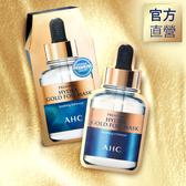 官方直營AHC極致保濕黃金溫感面膜 25g*5片 / 盒