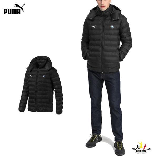 Puma Bmw 男 黑 羽絨外套 連帽外套 運動外套 休閒 保暖 抗寒 可收摺 鋪棉 外套 59518401