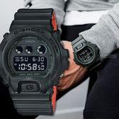 【人文行旅】G-SHOCK | DW-6900LU-3DR 雙色錶帶設計潮流錶