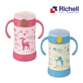 日本Richell利其爾萌答答花間鹿不鏽鋼吸管保溫杯300ML 兒童保溫杯