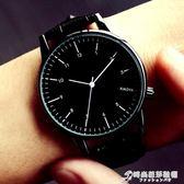 手錶女士韓版簡約休閒大氣時尚潮流學生復古男錶皮帶防水情侶手錶WD 時尚芭莎