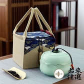禮盒裝茶葉陶瓷密封罐子家用普洱茶葉盒存儲茶罐防潮茶倉【君來佳選】