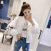 夾克外套女短外套女秋裝韓版短款長袖夾克開衫上衣寬鬆休閒棒球服