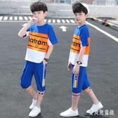 兒童裝男童套裝夏裝2020新款夏天洋氣中大童男孩短袖夏款帥氣韓版 TR766『寶貝兒童裝』