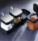 調料罐 調料盒套裝家用組合裝廚房收納盒罐子調料瓶味精鹽罐調味料調味罐