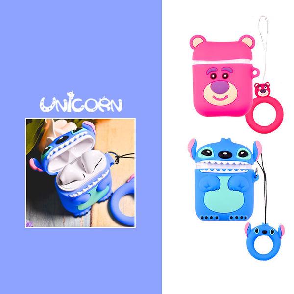 -兩款-笑嘻嘻史迪奇&熊抱哥(附小吊飾) 蘋果AirPods專用耳機盒保護套 收納套 矽膠套 Unicorn手機殼