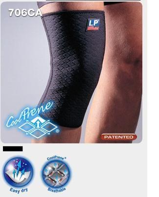 【宏海護具專家】 護具 護膝 LP 706CA 高透氣型膝部護具 (1個裝) 【運動防護 運動護具】