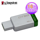 【Kingston 金士頓】16GB DataTraveler 50 DT50 USB3.1 隨身碟