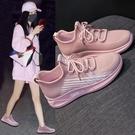運動鞋新款網紅百搭韓版休閒鞋飛織網面透氣輕便跑步鞋女