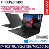 【ThinkPad】T490 20RYCTO2WW 14吋i7-10510U四核512G SSD效能MX250 2G獨顯專業版商務筆電(一年保固)
