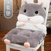 坐墊椅墊一體辦公室座椅學生椅墊厚墊子靠背座墊【愛物及屋】
