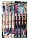 挖寶二手片-U00-606-正版DVD【御伽草子 1+2+3+4+5+6+7+8 國日語】-套裝動畫