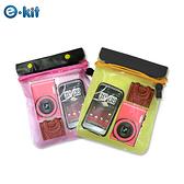 逸奇e-Kit SJ-B017 戶外休閒防水袋3米保護套 / 防水.防雪.防塵.防砂 (粉紅色/黃色)