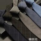 領帶領結 男士時尚休閒英倫灰色格子領帶8cm商務正裝手打韓版領帶潮禮盒裝 韓菲兒