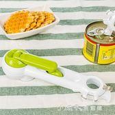 創意六合一省力多功能開罐器罐頭刀開罐頭器開瓶器。 小確幸生活館