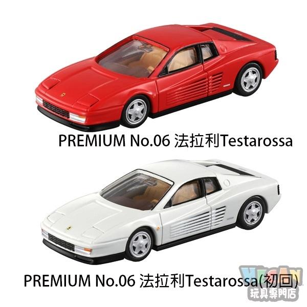 TOMICA多美小汽車黑盒 PREMIUM No.06 法拉利Testarossa +初回 (2台一起賣) 10885