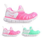 NIKE DYNAMO FREE(PS) 女中童毛毛蟲鞋(免運 兒童鞋≡排汗專家≡
