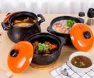 耐高溫養生燉湯煲陶瓷小沙鍋家用GZG34...