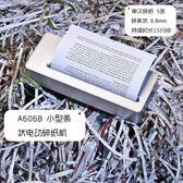 碎紙機-大功率電動辦公條狀靜音碎紙機迷你家用桌面粹紙機 艾莎嚴選YXS
