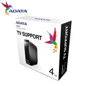 【綠蔭-免運】ADATA威剛 HM800 4TB 3.5吋 外接硬碟