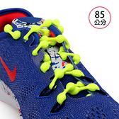 COOLKNOT 免綁彈性豆豆鞋帶85cm (選手款 慢跑 路跑 馬拉松 懶人鞋帶 免運 ≡體院≡ 60239