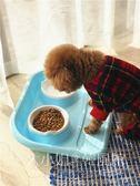 浪家四色彩色雙碗防漏食濺水狗盆貓碗泰迪英短防滑餐具寵物用品-大小姐風韓館
