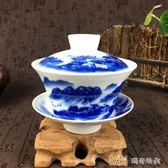 青花陶瓷 蓋碗茶杯 三才碗 八寶茶碗 茶備功夫茶具大號  瑪奇哈朵