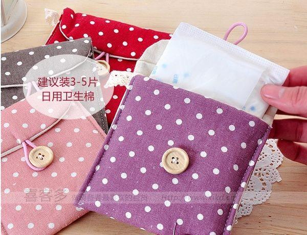 [協貿國際]  韓國清新波點棉麻衛生棉袋 (5個價)