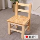 小凳子兒童小凳子幼兒園靠背椅家用木質板凳實木小椅子寶寶小木凳坐凳YJT 快速出貨
