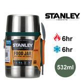 【美國Stanley】冒險不鏽鋼真空保溫食物悶燒罐532ml(不鏽鋼原色)
