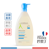 【法國最新包裝】A-Derma 艾芙美 燕麥新葉寶貝洗髮沐浴精 500ml(按壓)【巴黎丁】