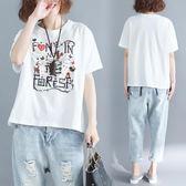 新款寬鬆顯瘦遮肚印花上衣女胖mm短袖大尺碼T恤女