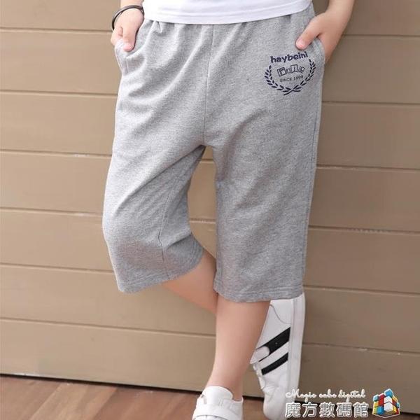 男童短褲休閒中褲薄款純棉寬鬆童裝中大童夏季七分褲兒童運動褲子 魔方數碼