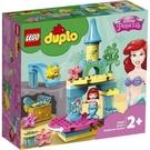 LEGO 樂高  10922 Ariel s Undersea Castle