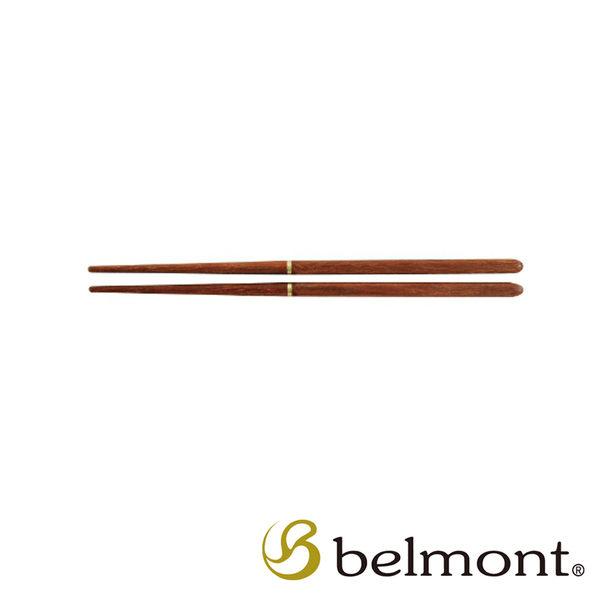 BELMONT 日本 戶外環保筷〈紅檀木〉日本製造│原裝進口│精品 BM-004
